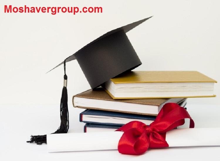 پذیرش کارشناسی ارشد بر اساس سوابق تحصیلی