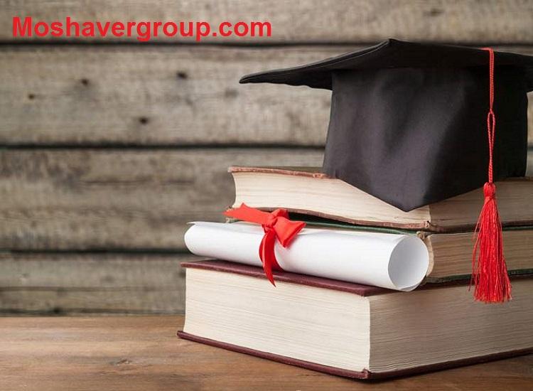 نحوه پذیرش دانشجویان بین المللی در دانشگاه آزاد