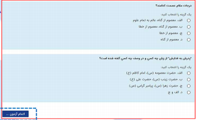 lms1.cfu.ac.ir   ورود به سامانه آموزش مجازی دانشگاه فرهنگیان