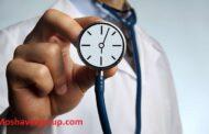 تمدید مهلت ثبت نام آزمون ارشد وزارت بهداشت ۱۴۰۰
