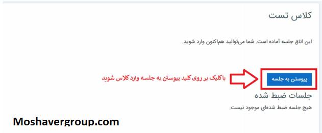 راهنمای تصویری ورود به سامانه دانشیار دانشگاه خوراسگان vct.khuisf.ac.ir