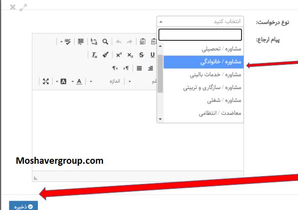مشاهده گزارش دانش آموز در سامانه نماد namad.medu.ir
