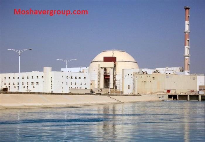 www.hrtc.ir | آزمون استخدامی نیروگاه اتمی بوشهر