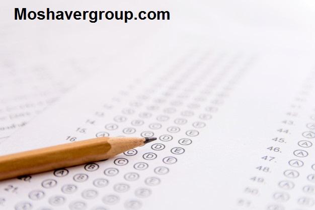 آزمون کارشناسی ارشد ۱۴۰۰ چگونه برگزار می شود؟