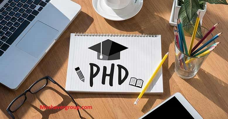 راهنمای ثبت نام آزمون اختصاصی دکتری دانشگاه آزاد واحد امارات