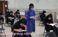 آزمون جبرانی دانش آموزان کرونایی