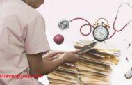 مهلت مجدد ثبت نام آزمون دکتری وزارت بهداشت 1400