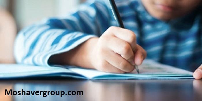 حذفیات آزمون مدارس نمونه دولتی 1400