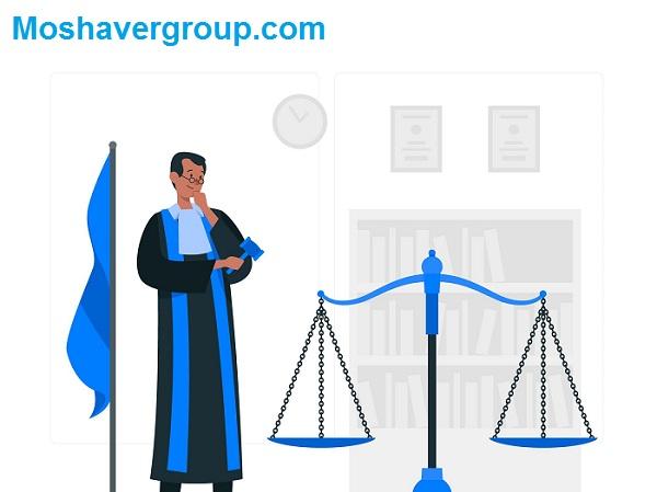 ثبت نام آزمون وکالت قوه قضاییه
