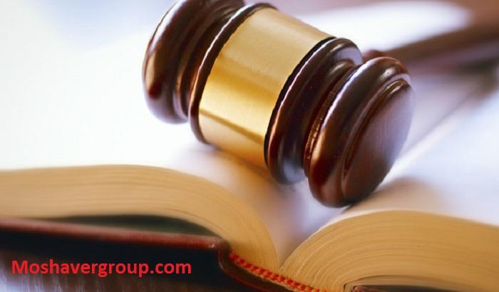 ثبت نام آزمون مشاوران خانواده قوه قضاییه