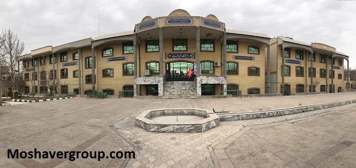 ثبت نام دانشگاه شهید مطهری