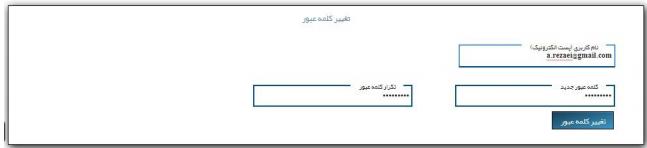ثبت نام در سایت میخک mikhak.mfa.ir