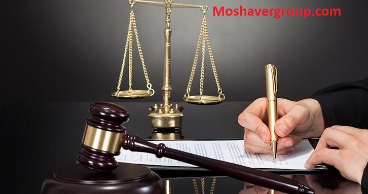 مدارک مصاحبه جذب عمومی تصدی منصب قضا