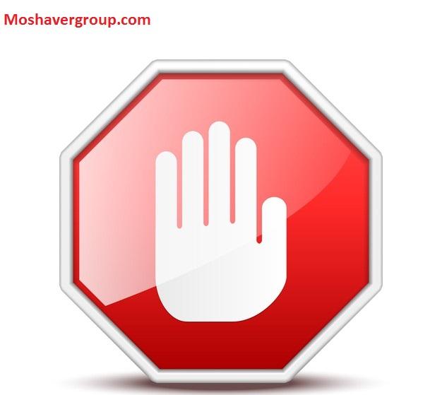 ممنوعیت ثبت نام رشته های غیر مرتبط کارشناسی ارشد