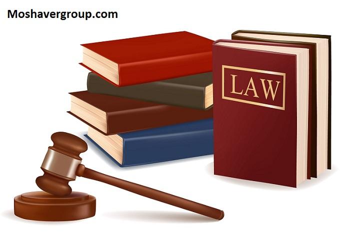 منابع آزمون کارشناسی رسمی قوه قضاییه