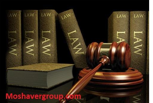 ثبت نام کنکور ارشد حقوق